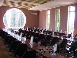 Институт Вина и Винограда Магарач
