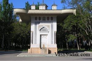 Фонтан Айвазовского город Феодосия