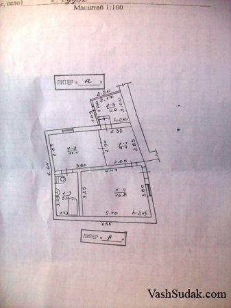 Продам Дом в Судаке Поселок Уютное
