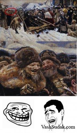В.И. Суриков - Боярыня Морозова (тайна картины)