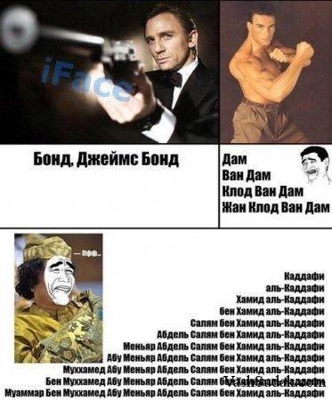 Бонд. Джеймс Бонд