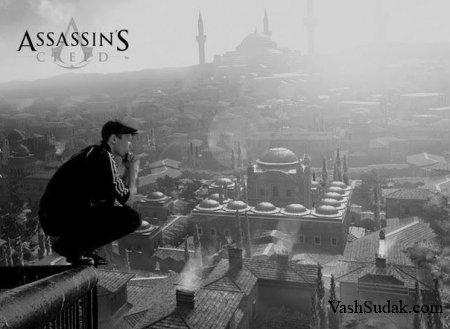 Наша версия популярного Assassin`s creed