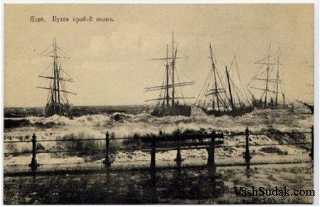 Сборник старых фотографий Крыма. Первая часть.