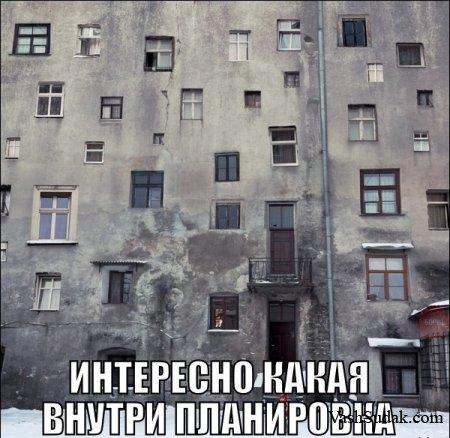 Идеальный Архитектор!