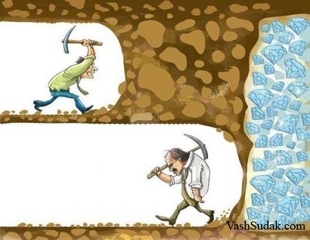 Никогда не сдавайся! Всегда иди до конца!