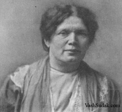 А.К. Герцык