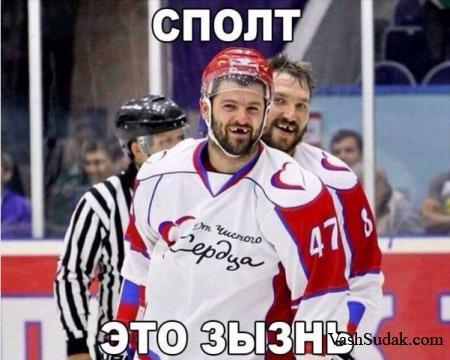 Жизнь и Спорт :)))