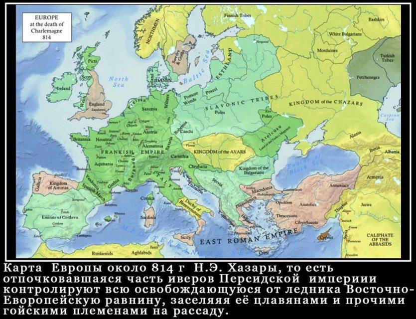 Хазары в Крыму