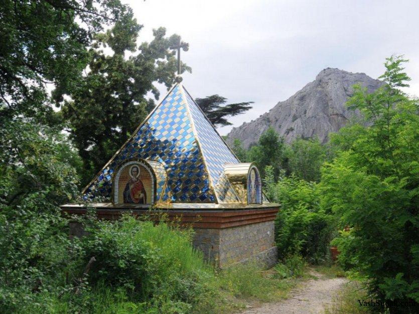 Кизилташ