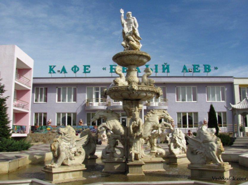 Парк львов Тайган. Белогорск