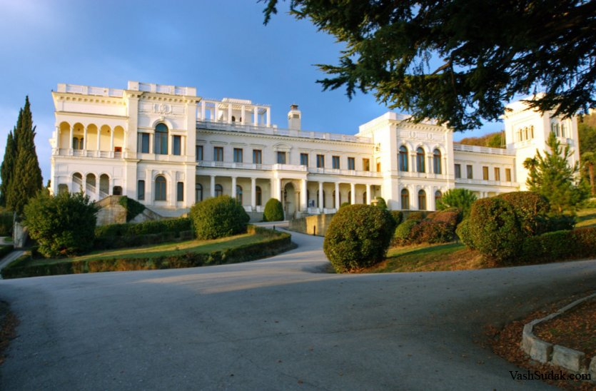 Ливадийский Дворец