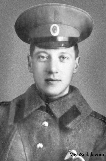 Н. С. Гумилёв