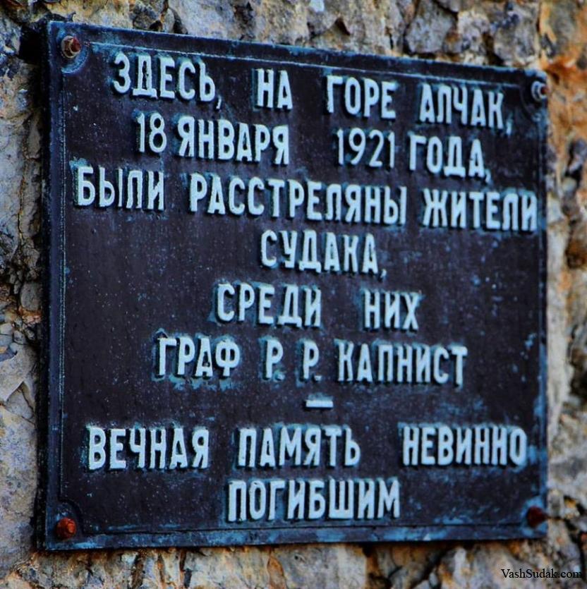 Р. Р. Капнист
