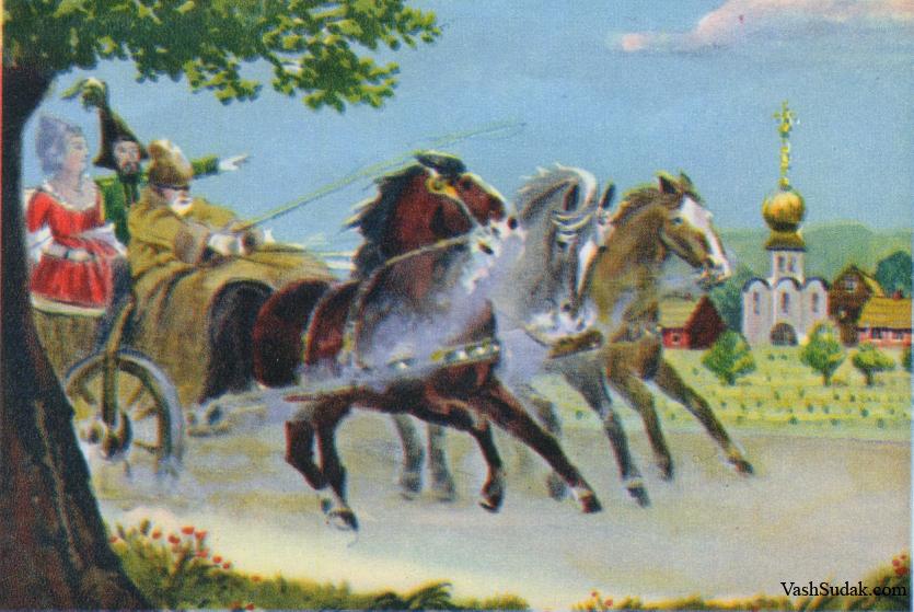 Легенда о Потёмкинских деревнях