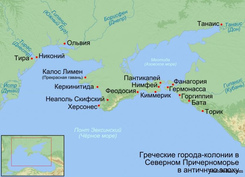 Греки в Крыму