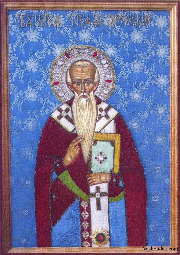 Стефан Сурожский